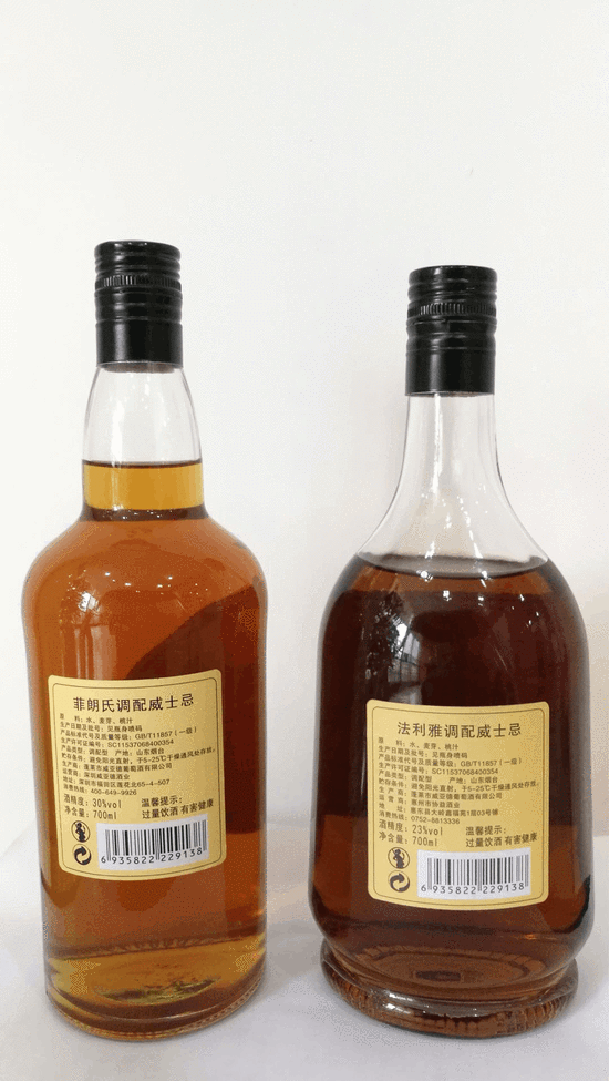广东14人甲醇中毒 食药总局要求停售威亚德威士忌