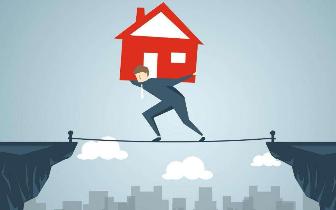 房贷利率不断上升 公积金贷款通道放宽减压