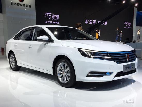 2017上海汽车探馆:上汽荣威i61.0t实车_网易车展荣威rx3是什么车图片