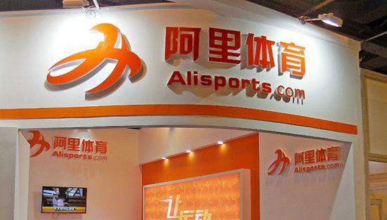 云锋基金领投 阿里体育宣布完成超12亿元A轮融资