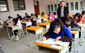 广西中小学教师招聘12日起报名 报考乡镇教师有福利