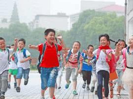 青岛小学生7月3日开始55天暑假 学校严禁有偿补课