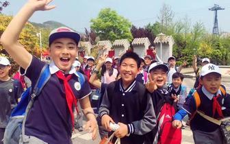青岛崂山新世纪学校2018年春季校外实践活动