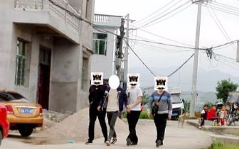 8小时!黄平警方抓获2名网上在逃人员