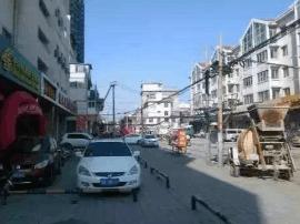 文源一条、新泽巷等12条道路将进行改造