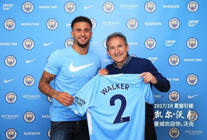 曼城宣布签下凯尔-沃克 转会费5000万镑签约5年