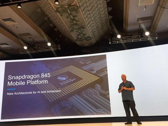 高通骁龙845引入全新架构:AI和沉浸式体验是核心