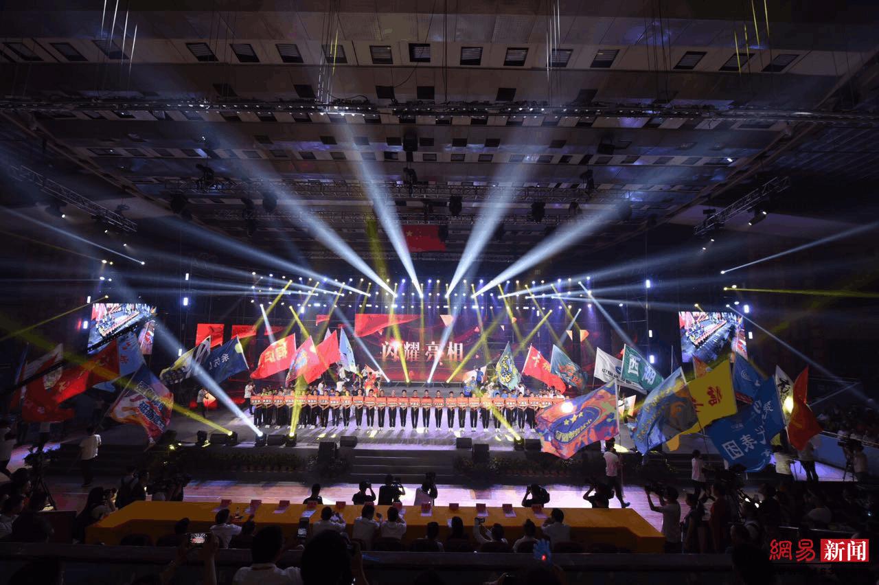 约杭州 悦运动 越精彩 杭州市第十九届运动会隆重开幕!