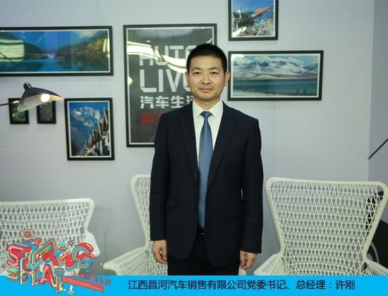 许刚:昌河3月销量增17.9% 年推4款新车