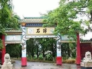 """台山""""皇族村"""":族谱记载村民是宋皇后代"""