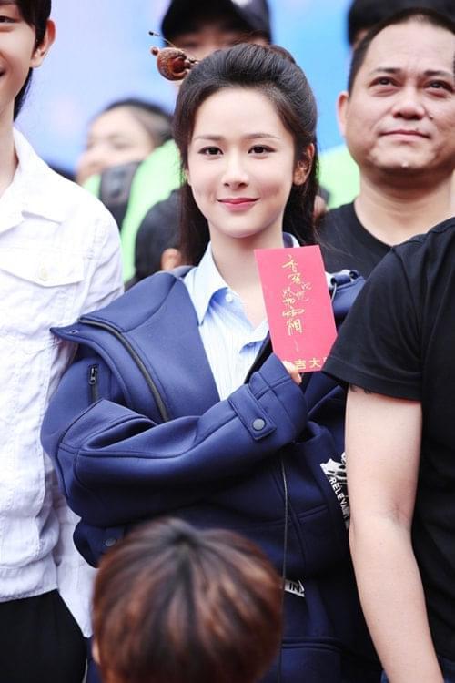 女主角杨紫