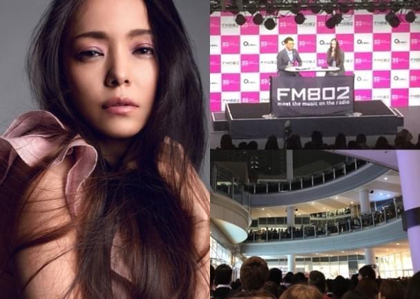 安室奈美惠宣布引退后首亮相 数千乐迷挤爆商场