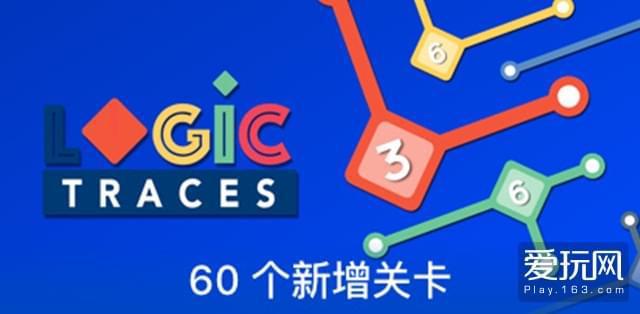 App Store精选:以棋会友 《将军国际象棋》上架