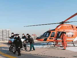 """空中""""120""""来了 山西开启医疗航空救援"""