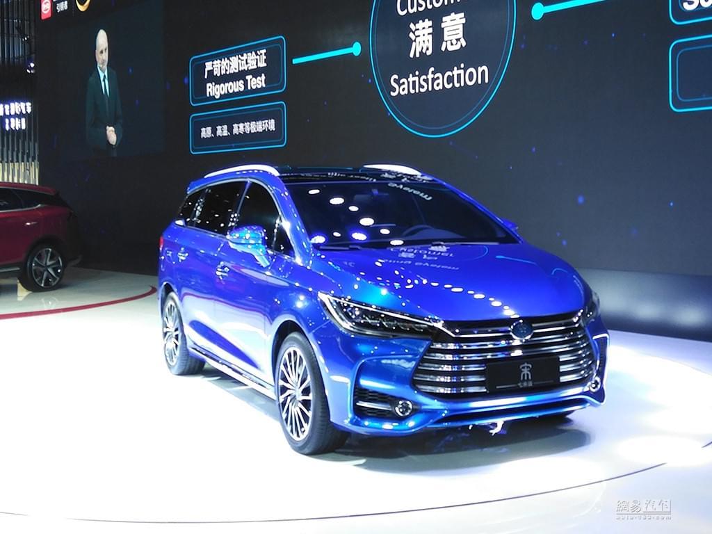 2017上海车展:比亚迪宋7座版亮相上海
