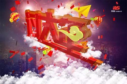 春节哪里去找乐?走,去关公义园,看灯展,赶庙会!