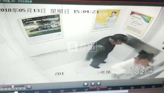 八旬老人电梯内猥亵女童 警方:目前已被行政拘留