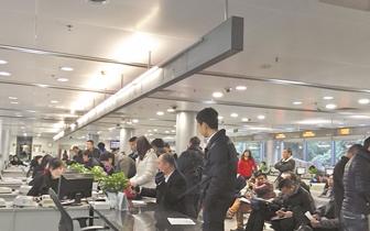 广州:新房出证可通过微信交契税 不用交合同