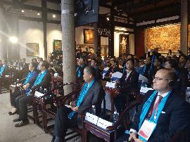 海上丝绸之路国际旅游高峰论坛 探讨海丝旅游发展