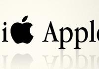 苹果产品命名:iPad联想到女性卫生用品