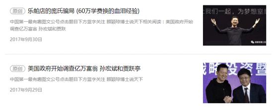 乐视:美法院向顾颖琼下禁令 不得再诽谤贾跃亭