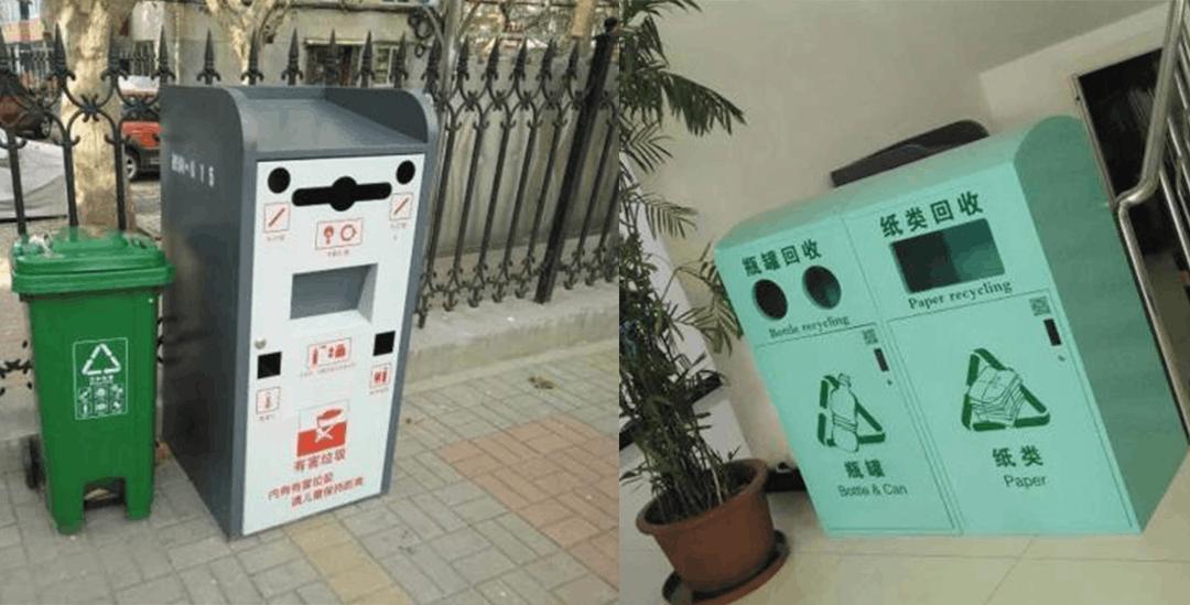 分类回收箱现身西岗 生活垃圾分类正推进