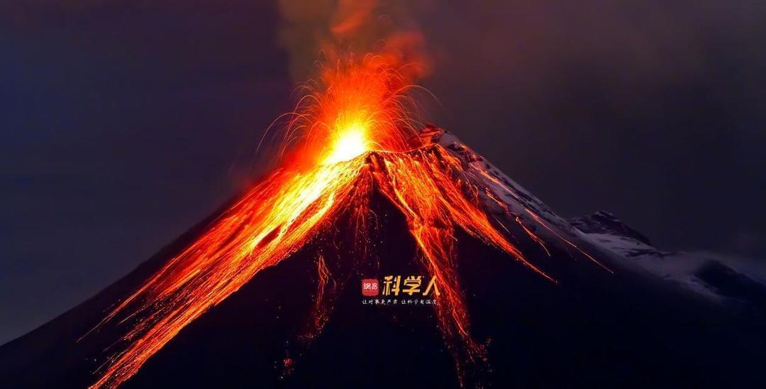 火山为何如此令人类敬畏 又让人痴迷