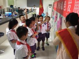 天津优化教育资源配置 这些学校幼儿园今年投用