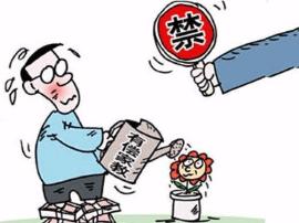 教育部谈有偿补课禁令:不能找借口敷衍拒执