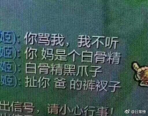 不顺眼国标赛中国报告华榜首全国胞青年千穆斯林