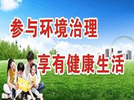 河津赵家庄村整治商业门店环境卫生