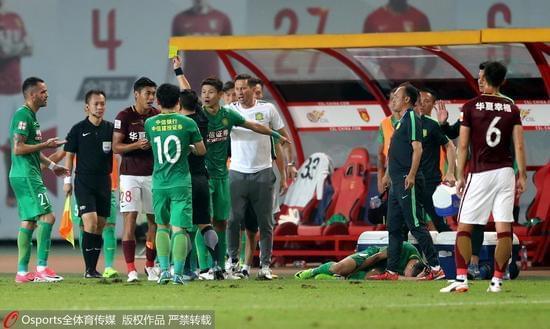 中赫国安不满周刚三次判罚 已向足协递交申诉材料