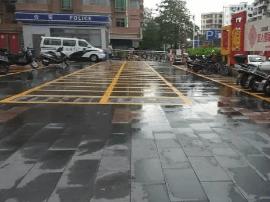 创文红黑榜 :有人在二渡河边徒手碎石凳?