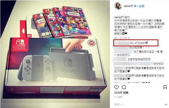 """杨丞琳生日收游戏机 大赞李荣浩真是太""""贴熏"""""""
