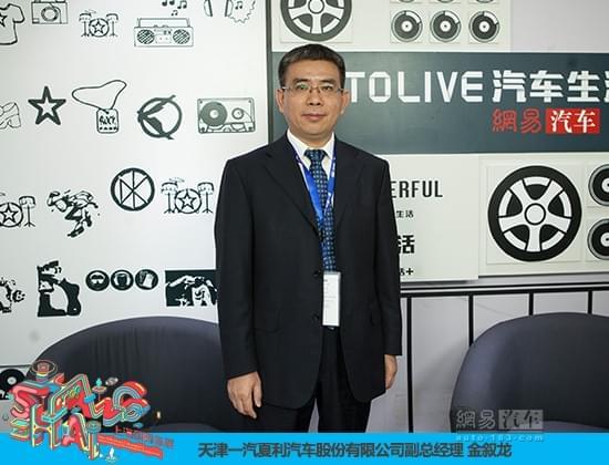金叙龙:骏派A70E将上市 纯电动SUV规划中