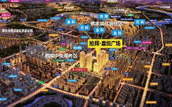 公寓销售传奇,旭辉嘉悦广场领跑重庆商办销售市场!