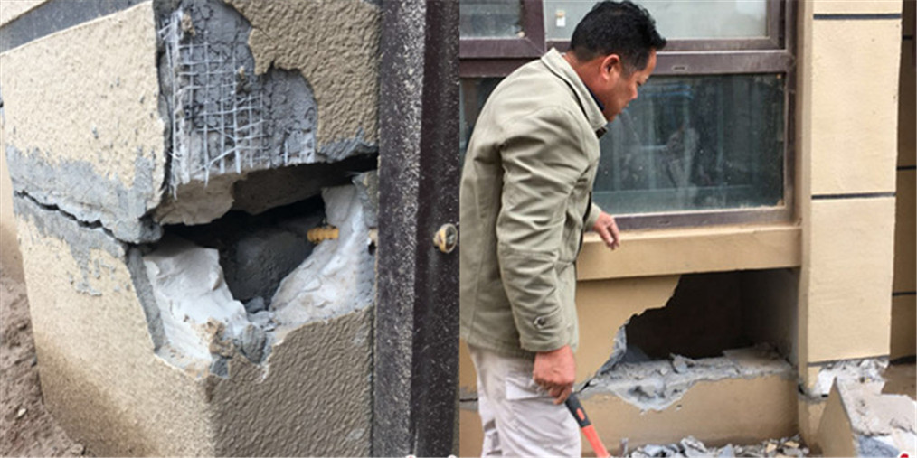 安置房墙体裂缝 开发商砸墙自证非承重墙