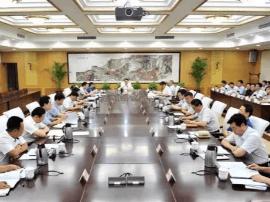 运城市政府召开第19次常务会议