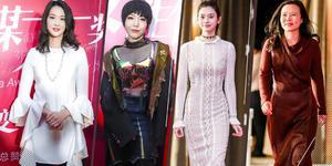 2017女性传媒大奖:见证女性榜样力量