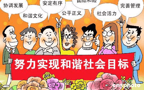 郑人豪:层层压实压紧责任,为十九大召开营造良好环境
