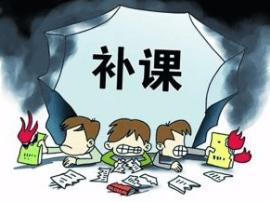 南昌莲塘城东小学被曝补课成风:不补课不准进教室