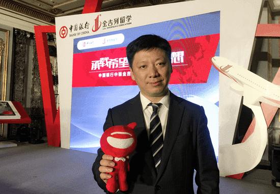 金吉列杨波:中银金吉列联名卡为留学提供更多便利