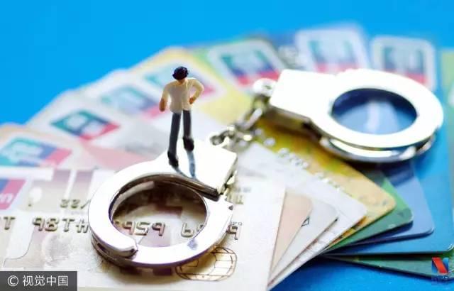 监管机构再出重拳 裸条借贷自杀悲剧有望不再重演