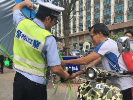福州非机动车交通违法专项整治 不得加装遮阳伞