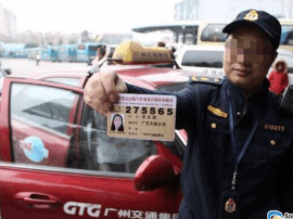 广州半月查处大巴违章119宗 克隆的士司机当场吓跑