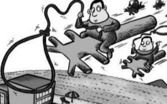 全球富豪榜:中国地产商的狂欢