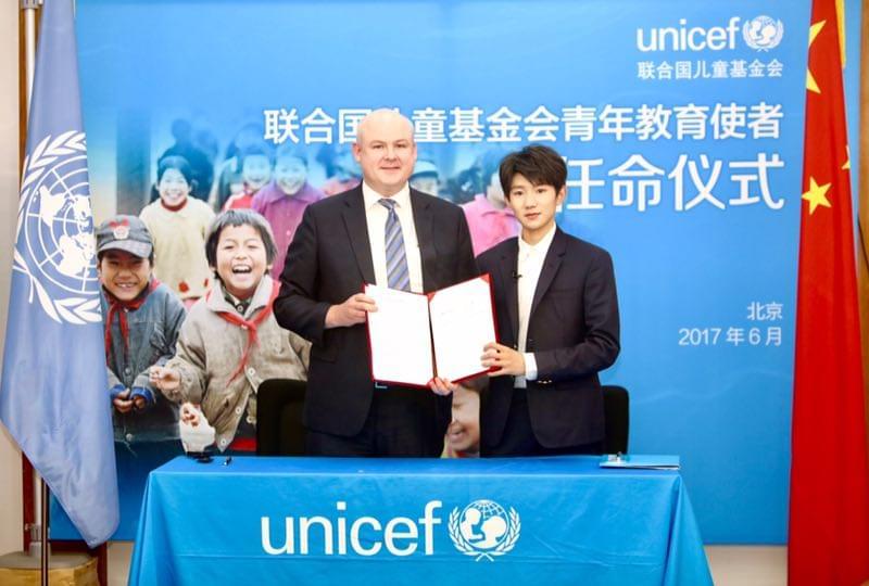 王源就任联合国青年教育使者 直播互动高萌有料