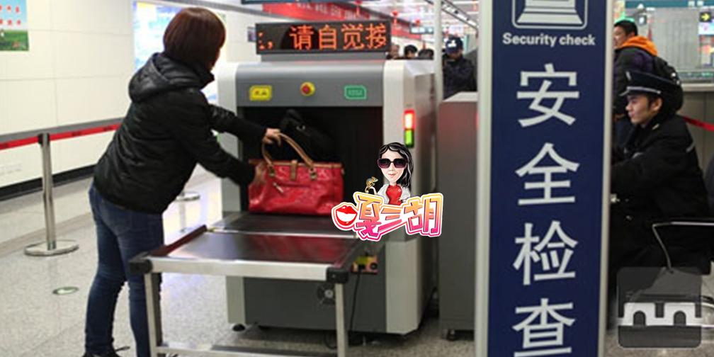 沪女子进地铁站遭强行阻拦 只因没过安检