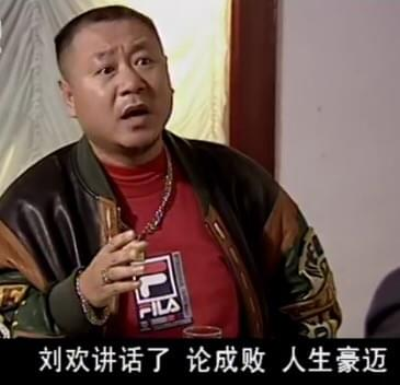 每日轻松一刻:王思聪撕马云,你站谁?图片