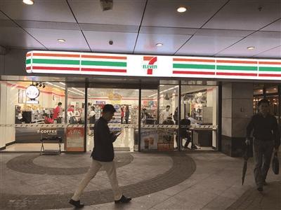 首家7-11便利店昨悄悄营业 杭州便利店扩张迅猛